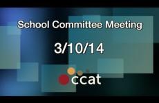 Carver School Committee